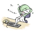 1girl arms_behind_head arms_up bangs bob_cut closed_eyes colored_skin crossed_legs eyebrows_visible_through_hair eyes_visible_through_hair flat_chest gardevoir gen_3_pokemon green_hair green_skin hair_over_one_eye keyboard_(computer) leaning_back lotosu mouse_(computer) mousepad_(object) multicolored multicolored_skin on_chair open_mouth pokemon pokemon_(creature) short_hair simple_background sitting sketch solo swivel_chair table talking translation_request two-tone_skin white_background white_skin