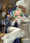 1boy 1girl bangs byleth_(fire_emblem) byleth_(fire_emblem)_(male) byleth_eisner_(male) cape cloak closed_eyes cover cover_page doujinshi dress fire_emblem fire_emblem:_three_houses fire_emblem_16 flower goddess green_hair hair_flower hair_ornament intelligent_systems long_hair long_sleeves nintendo rhea_(fire_emblem) sawarame7674 smile solo tiara