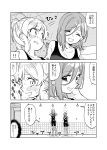 2girls absurdres blush breasts closed_eyes greyscale highres hoshizoradoru large_breasts monochrome multiple_girls one-piece_swimsuit shower_(place) shower_head showering smile surprised swimsuit tile_wall tiles translation_request wet