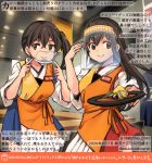 2girls akagi_(kantai_collection) apron blue_hakama brown_eyes brown_hair closed_eyes colored_pencil_(medium) cowboy_shot dated eyebrows_visible_through_hair hair_between_eyes hakama hakama_skirt holding holding_plate japanese_clothes kaga_(kantai_collection) kantai_collection kirisawa_juuzou long_hair multiple_girls muneate numbered plate red_hakama side_ponytail smile tasuki traditional_media translation_request twitter_username