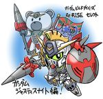 chibi copyright_name flag green_eyes gundam gundam_build_divers gundam_build_divers_re:rise gundam_justice_knight holding holding_flag holding_lance holding_polearm holding_shield holding_weapon justi'gguy lance looking_at_viewer looking_up mecha no_humans oyomesandazo polearm shield v-fin weapon