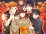 1girl 3boys :d arm_around_waist autumn_leaves bishounen black_hair black_shirt blue_eyes brown_eyes brown_hair commission flower green_kimono hair_flower hair_ornament hand_up holding_arm izumi_(stardustalone) japanese_clothes kimono medium_hair moon multiple_boys obi open_mouth red_eyes red_moon sash shirt sleeveless smile