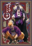 2boys black_pants bracelet brass_knuckles coat fur_trim hands_in_pockets jacket jewelry multiple_boys open_mouth orange_hair orange_pants pants pixiv_fantasia pixiv_fantasia_age_of_starlight pointy_ears purple_hair purple_jacket sandals scar slav_squatting sunglasses tattoo tsubo_ichiro weapon
