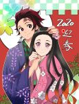 1boy 1girl black_hair brother_and_sister brown_hair checkered_jacket commentary_request earrings fingernails floral_print forehead_scar hair_ribbon hanafuda hand_on_another's_head holding_hands japanese_clothes jewelry kamado_nezuko kamado_tanjirou kimetsu_no_yaiba kimono long_fingernails looking_at_viewer multicolored_hair pink_ribbon print_kimono purple_kimono red_eyes ribbon san_mon sharp_fingernails siblings smile two-tone_hair upper_body violet_eyes