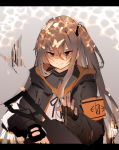 1girl armband bangs black_border black_gloves border brown_hair bug butterfly commentary eyebrows_visible_through_hair fingerless_gloves girls_frontline gloves gun h&k_ump45 hair_between_eyes highres holding holding_gun holding_weapon insect jacket long_hair one_side_up orange_eyes scar scar_across_eye smile solo soukou_makura ump45_(girls_frontline) weapon