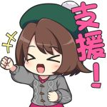 >_< +++ 1girl :d blush brown_hair cardigan chibi closed_eyes collared_dress dress green_headwear grey_cardigan hood hood_down hooded_cardigan long_sleeves lowres nekono_rin open_mouth outstretched_arm pink_dress pokemon pokemon_(game) pokemon_swsh simple_background smile solo tam_o'_shanter translation_request upper_body white_background xd yuuri_(pokemon)