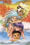 1990s_(style) 1boy 4girls animal_on_head aqua_hair autumn_leaves bamboo_fence black_hair blonde_hair blue_eyes brown_eyes dark_skin day facial_mark fangs fence forehead_mark freckles green_hair hands_on_another's_shoulders kuramitsu_mihoshi masaki_aeka_jurai masaki_sasami_jurai masaki_tenchi multiple_girls official_art on_head onsen open_mouth outdoors partially_submerged pink_eyes pointy_ears purple_hair red_eyes ryou-ouki ryouko_(tenchi_muyou!) tenchi_muyou! water yellow_eyes