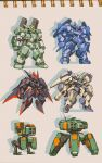 chibi clenched_hands commentary horns korean_commentary mecha missile_pod multiple_legs no_humans original standing superphotrone visor yellow_eyes