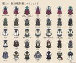 akigumo_(kantai_collection) akishimo_(kantai_collection) akizuki_(kantai_collection) amatsukaze_(kantai_collection) aqua_neckwear arashi_(kantai_collection) asashimo_(kantai_collection) binoculars black_neckwear bow bowtie brown_background dress fujinami_(kantai_collection) green_neckwear hagikaze_(kantai_collection) hamakaze_(kantai_collection) hamanami_(kantai_collection) hatsukaze_(kantai_collection) hatsuzuki_(kantai_collection) hayanami_(kantai_collection) hayashimo_(kantai_collection) isokaze_(kantai_collection) janus_(kantai_collection) jervis_(kantai_collection) kagerou_(kantai_collection) kantai_collection kazagumo_(kantai_collection) kishinami_(kantai_collection) kiyoshimo_(kantai_collection) kurohiruyume kuroshio_(kantai_collection) long_hair maikaze_(kantai_collection) makigumo_(kantai_collection) matsu_(kantai_collection) miniskirt naganami_(kantai_collection) neck_ribbon necktie no_humans nowaki_(kantai_collection) okinami_(kantai_collection) oyashio_(kantai_collection) pleated_skirt remodel_(kantai_collection) ribbon sailor_collar sailor_dress school_uniform serafuku shimakaze_(kantai_collection) shiranui_(kantai_collection) shirt short_sleeves simple_background skirt sleeveless suzutsuki_(kantai_collection) takanami_(kantai_collection) tanikaze_(kantai_collection) teruzuki_(kantai_collection) tokitsukaze_(kantai_collection) translation_request twitter_username urakaze_(kantai_collection) vest white_neckwear white_shirt yellow_neckwear yukikaze_(kantai_collection) yuugumo_(kantai_collection) z1_leberecht_maass_(kantai_collection) z3_max_schultz_(kantai_collection)