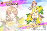 1girl :d ahoge ascot bangs black_legwear blush breasts brown_hair cape character_name closed_mouth copyright_name dmm dress eyebrows_visible_through_hair floral_background flower flower_knight_girl full_body garter_straps greaves hair_between_eyes holding holding_sword holding_weapon jacket kijimushiro_(flower_knight_girl) long_hair long_sleeves looking_at_viewer low_ponytail medium_breasts multiple_views navel object_namesake official_art open_mouth ponytail projected_inset puffy_short_sleeves puffy_sleeves ribbon shoes short_over_long_sleeves short_sleeves smile standing star_(symbol) sword thigh-highs usashiro_mani vambraces violet_eyes watermark weapon white_dress yellow_flower yellow_footwear yellow_jacket yellow_neckwear yellow_ribbon