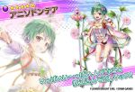 1girl ahoge anisodontea_(flower_knight_girl) armpits asymmetrical_hair cape character_name copyright_name detached_sleeves diamond_(shape) dmm eyebrows_visible_through_hair floral_background flower_knight_girl full_body gem gloves gradient_hair green_hair high_heels holding holding_staff looking_at_viewer multicolored_hair multiple_views navel object_namesake official_art pink_footwear pointing projected_inset red_eyes red_ribbon ribbon sharp_teeth short_hair short_sleeves shorts sidelocks staff standing star_(symbol) teeth white_gloves