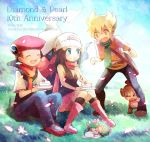 1girl 2boys :d beanie black_hair black_legwear blonde_hair blush boots cake chimchar closed_eyes commentary_request copyright_name darkrai eating food fork gen_4_pokemon grass hat hikari_(pokemon) holding holding_fork holding_plate jun_(pokemon) kokoroko kouki_(pokemon) long_hair multiple_boys mythical_pokemon open_mouth pink_footwear plate pokemon pokemon_(creature) pokemon_(game) pokemon_dppt scarf shaymin sitting smile socks tongue wavy_mouth white_headwear