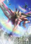 absurdres character_name clenched_hand flying freedom_gundam green_eyes gundam gundam_seed highres huge_filesize justice_gundam leg_up looking_up mecha mechanical_wings no_humans open_hand propro13 solo_focus v-fin wings