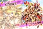 1girl ahoge armor armored_dress blonde_hair blue_eyes character_name copyright_name dmm eyebrows_visible_through_hair fang fang_out floral_background flower_knight_girl full_body gauntlets gloriosa_(flower_knight_girl) greaves hair_between_eyes hair_ornament jewelry long_hair looking_at_viewer multiple_views navel navel_cutout object_namesake official_art open_mouth outstretched_arms projected_inset sorimura_youji spread_arms spread_legs standing star_(symbol)