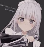 1girl bangs black_dress blunt_bangs blush closed_mouth collared_dress commentary_request dagger dress eyebrows_visible_through_hair frills grey_background grey_eyes grey_hair highres holding holding_dagger holding_weapon long_hair long_sleeves looking_at_viewer maid maid_headdress original simple_background solo translation_request tsuruse twitter_username upper_body weapon