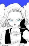 1girl android_18 arm_at_side black_gloves blue_eyes blue_sky blue_theme bracelet breasts clouds cloudy_sky collarbone commentary day dragon_ball dragon_ball_z earrings expressionless eyelashes floating_hair gloves hand_in_hair hand_up highres hoop_earrings jewelry jitome looking_at_viewer medium_breasts monochrome necklace open_mouth outdoors pearl_necklace shirt short_hair short_sleeves sky solo spot_color symbol_commentary teeth tkgsize tongue upper_body upper_teeth waistcoat white_shirt