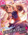 armpits blush brown_eyes brown_hair character_name dress idolmaster idolmaster_cinderella_girls long_hair mizumoto_yukari smile