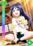 blue_hair blush character_name long_hair love_live!_school_idol_festival love_live!_sunshine!! matsuura_kanan ponytail shirt smile violet_eyes