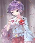 1girl ahoge bags_under_eyes blouse blue_blouse breasts buttons cup curly_hair ears eyeball floral_print frilled_shirt_collar frills frown hairband heart heart_of_string holding holding_cup komeiji_satori long_sleeves medium_breasts pale_skin pink_skirt purple_hair ribbon-trimmed_collar ribbon_trim short_hair sigh skirt sunyup third_eye tired touhou violet_eyes wide_hips wide_sleeves