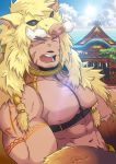 1boy abs animal_hood bara beard blush chest collar facial_hair fang gullinbursti_(tokyo_houkago_summoners) highres hood male_focus muscle navel nipples oro9 pectorals revealing_clothes scar smile solo thighs tokyo_houkago_summoners upper_body