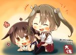 2girls black_legwear blue_hakama brown_eyes brown_hair chibi closed_eyes gradient gradient_background grey_hair hakama hakama_skirt japanese_clothes kaga_(kantai_collection) kantai_collection long_hair multiple_girls red_hakama ribbon side_ponytail smile taisa_(kari) tasuki thigh-highs twintails white_ribbon yellow_background zuikaku_(kantai_collection)