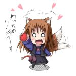apple apples chibi fang food fox_ears fox_tail fruit heart holding holding_fruit holo lowres o_o six_alchemy spice_and_wolf spoken_heart tail tail_wagging tekehiro translated wolf_ears