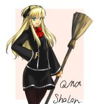 blonde_hair blue_eyes broom kimuchi long_hair pantyhose quiz_magic_academy school_uniform shalon