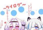 2girls :d absurdres azur_lane black_hairband blue_eyes blush braid chibi closed_mouth fang hair_bun hair_intakes hairband hand_up headgear heart heart-shaped_pupils highres kurukurumagical multiple_girls observer_zero_(azur_lane) open_mouth pink_eyes purple_hair side_bun silver_hair simple_background siren_(azur_lane) siren_empress_(azur_lane) smile symbol-shaped_pupils translation_request white_background