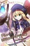 !! 1girl artoria_pendragon_(caster) blonde_hair commentary_request eyebrows_visible_through_hair eyes_visible_through_hair fate/grand_order fate_(series) gloves green_eyes hair_between_eyes hat highres holding holding_staff long_hair looking_at_viewer ripodpotato smile solo staff star_(symbol) translation_request