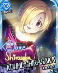 black_eyes brown_hair character_name dress idolmaster idolmaster_cinderella_girls shirasaka_koume short_hair smile stars