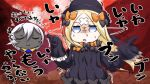 1boy 1girl :3 abigail_williams_(fate/grand_order) arjuna_alter bangs black_bow black_dress black_headwear blonde_hair blue_eyes bow bug butterfly closed_eyes closed_mouth commentary_request crossed_bandaids dress eyebrows_visible_through_hair fate/grand_order fate_(series) grey_skin hair_between_eyes hair_bow hat highres insect long_hair long_sleeves neon-tetora orange_bow parted_bangs parted_lips pointing sleeves_past_fingers sleeves_past_wrists solo_focus square_mouth sweat trembling very_long_hair white_hair
