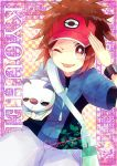 1boy ;p bag blue_jacket blush brown_eyes brown_hair commentary_request gen_5_pokemon holding holding_pokemon jacket kokoroko kyouhei_(pokemon) looking_at_viewer one_eye_closed open_mouth oshawott pokemon pokemon_(creature) pokemon_(game) pokemon_bw2 pout red_headwear salute short_sleeves shoulder_bag spiky_hair starter_pokemon tongue tongue_out visor_cap zipper_pull_tab