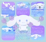 :3 blue_eyes blush_stickers chef_hat cinnamoroll fan hat heian japanese_clothes kariginu multiple_views nishihara_isao no_humans sanrio see-through sparkle sparkling_eyes translation_request