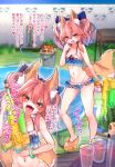 1girl animal_ear_fluff animal_ears bikini blue_bikini blush commentary commentary_request eyebrows_visible_through_hair fate/extella fate/extra fate/extra_ccc fate_(series) fox_ears fox_girl fox_tail frilled_bikini frills groin gun holding holding_water_gun looking_at_viewer naughty_face navel open_mouth outdoors pink_hair solo swimsuit tail tamamo_(fate)_(all) tamamo_no_mae_(fate) tongue tongue_out toy_gun translation_request twintails water_gun weapon wisespeak yellow_eyes younger