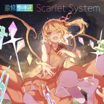 absurdres album_cover album_name blonde_hair chain circle_name cover crystal dress fang flandre_scarlet flower hair_ribbon hand_on_own_chest highres looking_at_viewer night one_eye_closed one_side_up orange_eyes outstretched_arm outstretched_hand red_dress red_flower red_ribbon red_rose ribbon rose short_hair side_ponytail sky star_(sky) tamiku_(shisyamo609) touhou wings