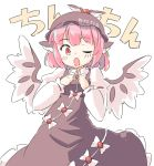 1girl animal_ears arnest blush brown_dress brown_headwear clothes_writing commentary cowboy_shot dress feathered_wings hands_up hat jewelry long_sleeves looking_at_viewer mob_cap mystia_lorelei one_eye_closed open_mouth pink_hair red_eyes shirt short_hair simple_background single_earring solo touhou translation_request white_background white_shirt winged_hat wings