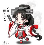1girl black_hair chibi commentary_request fan folding_fan full_body hair_tie hakama headgear high_ponytail highres japanese_clothes kantai_collection kariginu long_hair looking_at_viewer multi-tied_hair nisshin_(kantai_collection) okobo red_hakama red_ribbon ribbon ribbon-trimmed_sleeves ribbon_trim rudder_footwear short_eyebrows smile solo standing thick_eyebrows tk8d32 very_long_hair when_you_see_it white_legwear