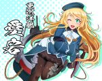 1girl atago_(kantai_collection) beret black_gloves black_skirt blonde_hair blue_headwear breasts character_name cowboy_shot gloves green_eyes hat highres kantai_collection large_breasts long_hair looking_at_viewer machinery military military_uniform one_eye_closed open_mouth pantyhose pencil_skirt ryuu_tou skirt smile solo uniform upper_teeth v