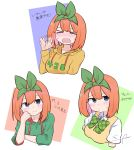 >_< 1girl afterimage bangs blue_eyes blush breasts brown_hoodie check_translation closed_eyes closed_mouth clothes_writing drawstring eyebrows_behind_hair go-toubun_no_hanayome green_hoodie green_ribbon hair_between_eyes hair_ribbon hand_up highres hood hood_down hoodie kujou_karasuma looking_at_viewer medium_breasts multiple_views nakano_yotsuba nose_blush open_mouth orange_hair ribbon shirt short_sleeves signature smile sweat sweater_vest translation_request wavy_mouth white_background white_shirt