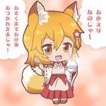 1girl animal_ear_fluff animal_ears bangs blush bowl brown_footwear chibi eyebrows_visible_through_hair fang flower fox_ears fox_girl fox_tail full_body hair_between_eyes hair_flower hair_ornament hakama hands_up hanpen_moufu holding holding_bowl japanese_clothes kitsune long_sleeves looking_at_viewer medium_hair miko open_mouth orange_hair pink_background red_hakama rice rice_spoon sandals senko_(sewayaki_kitsune_no_senko-san) sewayaki_kitsune_no_senko-san shiny shiny_hair skin_fang smile solo standing steam tail tongue translation_request white_legwear wide_sleeves yellow_eyes