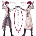 2boys blood bloody_clothes boots character_name coat dual_persona holding holding_knife knife long_coat multiple_boys murlough open_clothes open_coat purple_skin redhead short_hair smile the_saga_of_darren_shan the_saga_of_larten_crepsley time_paradox weapon yomunow younger