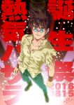 1boy 2016 bangs blue-tinted_eyewear brown_hair closed_mouth collarbone dated dress_shirt from_below full_body green_pants hair_between_eyes highres kutsuno looking_at_viewer macross macross_7 male_focus nekki_basara pants round_eyewear shirt signature smile solo spiky_hair sunglasses torn_clothes torn_shirt torn_sleeves yellow_eyes yellow_shirt