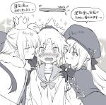 ... 3girls artoria_pendragon_(all) artoria_pendragon_(caster) blush collarbone commentary_request crown drooling eyebrows_visible_through_hair fate/grand_order fate_(series) gameplay_mechanics gloves greyscale hat heart long_hair long_sleeves looking_at_another looking_at_viewer monochrome mordred_(fate)_(all) mordred_(swimsuit_rider)_(fate) mozu_(peth) multiple_girls open_mouth ponytail saliva sweat translation_request upper_body