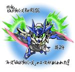 chibi copyright_name dual_wielding energy_sword episode_number gn_drive green_eyes gundam gundam_00_sky_moebius gundam_build_divers gundam_build_divers_re:rise holding mecha no_humans oyomesandazo sword v-fin weapon
