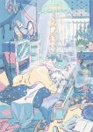 1girl animal barefoot bed blanket blush book canopy_bed cat cat_teaser closed_eyes drawer highres indoors lamp lying mirror on_side open_mouth original pajamas pillow plant potted_plant rug shelf sleeping solo stool stuffed_toy umishima_senbon window