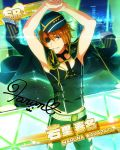 armpits cap character_name dress eyepatch idolmaster idolmaster_side-m orange_hair short_hair wakazato_haruna