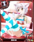 1girl animal_ears card_(medium) cat_ears cat_girl cat_hair_ornament character_name chess_piece choker food gloves hair_ornament high_school_dxd licking official_art on_bed pillow rook_(chess) short_hair silver_hair sitting solo source_request striped striped_legwear thigh-highs tongue tongue_out toujou_koneko trading_card white_gloves yellow_eyes