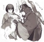 2boys animal armor ashina_genichirou bob_cut bow_(weapon) cloak copyright_name greyscale hands_up helmet highres japanese_armor japanese_clothes kabuto kimono kote kuro_the_divine_heir looking_at_another male_focus monochrome multiple_boys neji_vuldarak open_mouth paw_print petting plume samurai sekiro:_shadows_die_twice shaded_face short_hair simple_background translation_request weapon weapon_on_back white_background wolf
