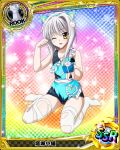1girl animal_ears apron box card_(medium) cat_ears cat_girl cat_hair_ornament character_name chess_piece fake_animal_ears gift gift_box hair_ornament high_school_dxd looking_at_viewer official_art one_eye_closed open_mouth paw_pose rook_(chess) short_hair silver_hair smile solo source_request thigh-highs torn_clothes toujou_koneko trading_card white_legwear yellow_eyes