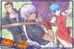 1girl 2boys bangs blue_hair breasts china_dress chinese_clothes cosplay covered_navel dress fingerless_gloves gintama gloves highres hijikata_toushirou hijikata_toushirou_(cosplay) k' kagura_(gintama) kagura_(gintama)_(cosplay) kula_diamond kuroshio_(zung-man) maxima multiple_boys sakata_gintoki sakata_gintoki_(cosplay) shinsengumi_(gintama) sideburns sunglasses sword tan the_king_of_fighters umbrella weapon white_hair wooden_sword